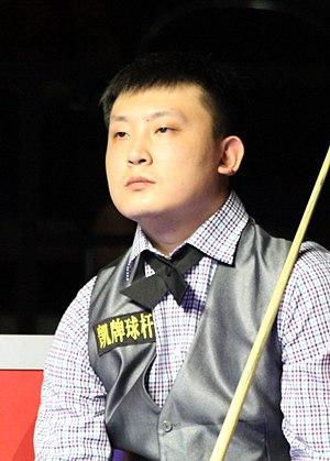 Yu Delu - Paul Hunter Classic 2016