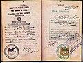 Yugoslav and Iranian visa 1935.jpg