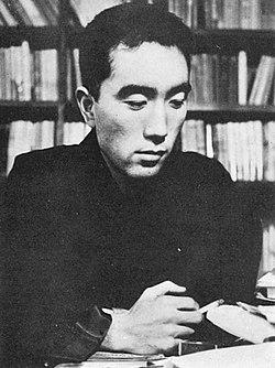 Yukio Mishima 01.jpg