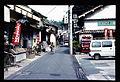 Yunotsu -温泉津- (6843311664).jpg