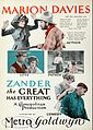 Zander the Great 1925 ad.jpg