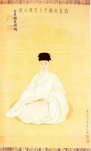 File:Zeng Jing - Portrait of Wang Shimin.JPG