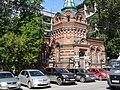 Zheleznov's mansion (Yekaterinburg) 015.jpg