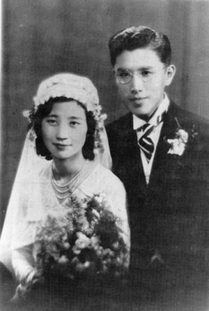 Zhou Peiyuan - Zhou Peiyuan with his wife in 1932
