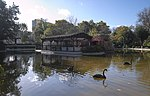 Zoo de Lisboa by Juntas 1.jpg