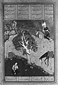 """Khusrau Catches Sight of Shirin Bathing"", Folio 50 from a Khamsa (Quintet) of Nizami MET 43905.jpg"