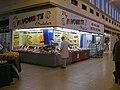 """My Favourite Butcher"" - Grainger Market - geograph.org.uk - 1601655.jpg"