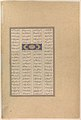 """The Khaqan Captive Before Bahram Gur"", Folio 578r from the Shahnama (Book of Kings) of Shah Tahmasp MET DP260242.jpg"