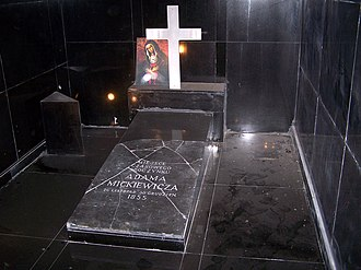 1855 in poetry - Temporary grave of the Polish poet Adam Mickiewicz in a crypt under his apartment, now Adam Mickiewicz Museum, Istanbul (another museum dedicated to the poet is in Paris)