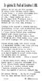 Życie. 1898, nr 12 (19 III) page09 Mikiewiczowa.png