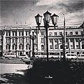 Администрация г. Омска.jpg