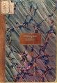 Анненков А. Краткое историческое описание древнего Саркелла или Белграда, нынешнего Белгорода. (1851).pdf