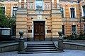 Банкова вул., 2 IMG 5351.jpg
