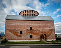 Башня Костаревская.jpg