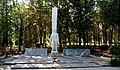Братская могила советских воинов пос Плеханово.jpg
