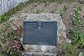 Братська могила рад.воїнів, що загинули у 1943р. IMG 5275.jpg