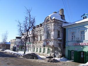 Bolshemurashkinsky District - Street in Bolshoye Murashkino, Bolshemurashkinsky District