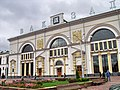 Витебск-вокзал2.jpg