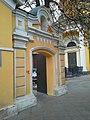 "Ворота церкви ""Всех скорбящих Радости"".jpg"