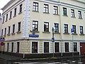 Главный дом усадьбы Шереметева Д. Н., Москва 05.JPG