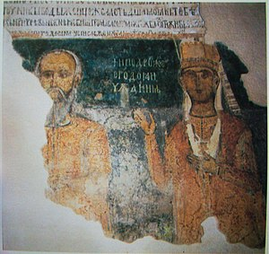 Dejan (magnate) - Dejan and his wife, fresco from the Zemen Monastery.