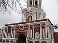Донской монастырь - panoramio (2).jpg