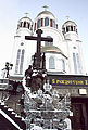 Екатеринбург 0009 Храм-На-Крови.jpg