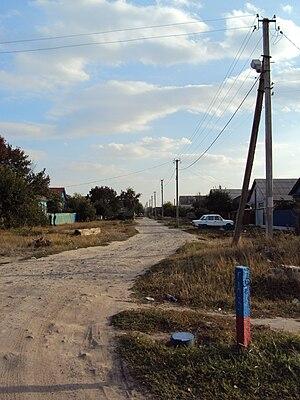 Urban dirt road