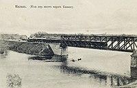 Лебедевский мост, Казань — 2ГИС | 129x200
