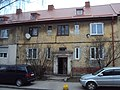 Жилой дом улица Майора Козенкова 23.jpg