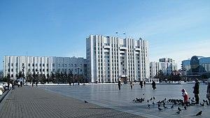 Khabarovsk Krai - Khabarovsk Krai Administration building