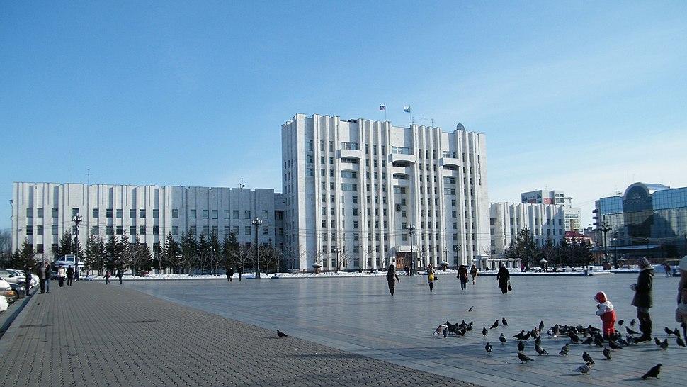 Здание администрации Хабаровского края