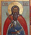 Илья пророк с мечом XIX.jpg