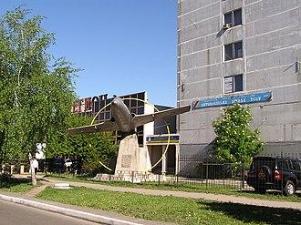 Kalininskyi District, Donetsk - Image: Калининский район Донецка 032