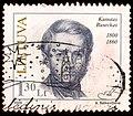 Канут Русецкі — Kanutas Ruseckas stamp.Jpg