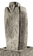 Kernosivka idol