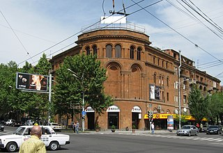 Nairi Cinema is a cinema hall in Yerevan, Armenia
