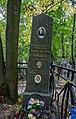 Красненькое Кладбище могила М.И.Хомякова-2.jpg