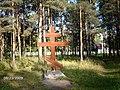 Крест на Поклонной Горе-Cross on the Poklonnaya Hill. - panoramio.jpg