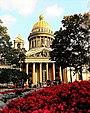 Крупнейший православный храм.jpeg