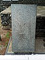 Меморіальна плита з прізвищами полеглих воїнів - односельців. Благовіщенка, Більмацький район, Запорізька обл.jpg