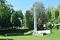 Меморіальний комплекс DSC 0071.jpg