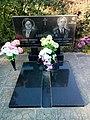 Могила Героя Радянського Союзу Давиденка К.С. (1923-2004р.jpg