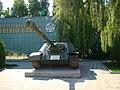 Музей военной техники Оружие Победы, Краснодар (60).jpg