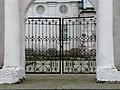 Ограда с воротами Горки14.jpg