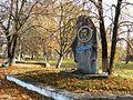 Пам'ятник-бюст Т. Г. Шевченку...jpg