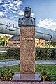 Пам'ятник С. П. Корольову1.jpg