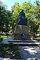 Пам'ятник Тарасові Шевченку в м.Лебедині.jpg