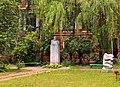 Пам'ятник Т. Г. Шевченку (територія НАОМА) DSC 6950.jpg