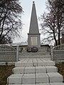 Пам'ятник воїнам-односельчанам с. Липки.jpg